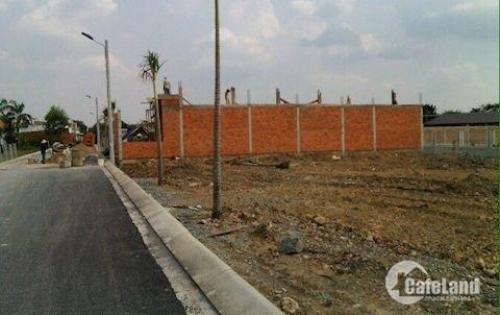 $#Cần bán lô đất mặt tiền đường Sư Đoàn 9 Bình Chánh