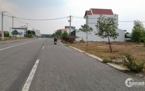 Cần sang 100 mét đất sát đường QL 1A hẻm 1 sẹc đường P12,SHR,5*20