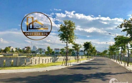 Chính chủ bán lô đất giá tốt gần Nguyễn Phước Lan cầu Mai Đăng Chơn