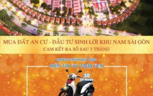 Đất nền giá rẻ Nam Sài Gòn - chiết khấu khủng lên ĐẾN 16%