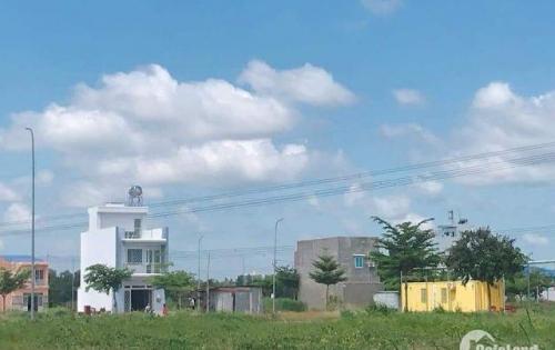 Bán đất Bình chánh,khu cư xá Phú Lâm mở rộng,100m2,750tr,SHR