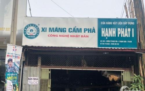 10 nền duy nhất tại 1 sẹc Tô Ngọc Vân, quận 12. Gần ngã tư ga – Sổ hồng riêng