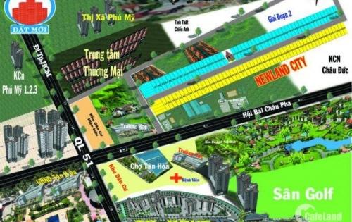 Nhận giữ chỗ dự án Newland City 1 chỉ với 10tr/125m²