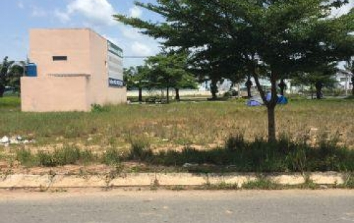 Dự án Đất nền Tên Lửa Residence . SHR.Giá 1ti4.DT:105m