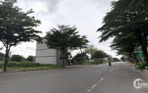 Cần tiền bán gấp lô đất MT đường số 34 Phạm Văn Đồng, Thủ Đức, SHR, bao sang tên, XDTD