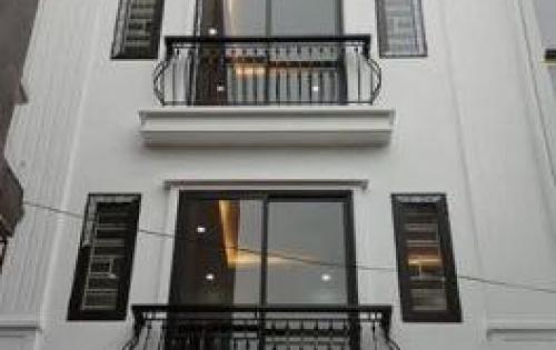 Bán nhà mặt ngõ phố Kim Ngưu, quận Hai Bà Trưng, 45m2 x 4T, Kinh doanh, giá chỉ 3.3 tỷ