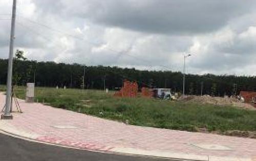 Bán đất trung tâm huyện Long Thành ĐN , SHR, giá ưu đãi cho nhà đầu tư chỉ 2.9 triệu/m2