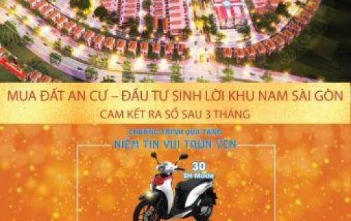 Đất nền chỉ 1 tỷ ngay Nam Sài Gòn, sở hữu riêng 100% và có sổ đỏ trao tay, đường 30M, chiết khấu16%