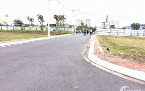 Thanh lý gấp lô đất tại Bình Chánh với dt 385m2, 1tỷ2, SHR