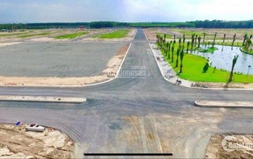 Đất nền NGay Trung tâm hành chánh huyện Nhơn Trạch. Giao Thông Phát Triển. Giá chỉ 750tr