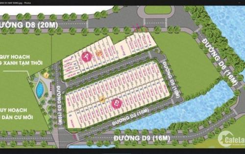 Chính chủ cần bán gấp lô đất 100m2 đã có sổ , gần vòng xoay Phú Hữu, chỉ 23tr/m2.