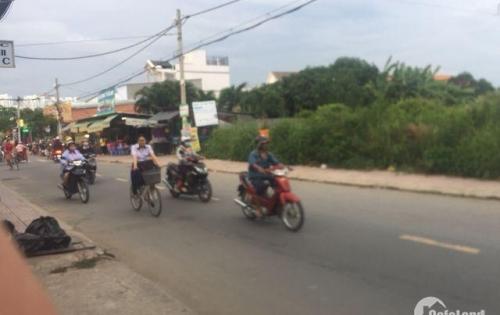 CHÍNH CHỦ BÁN GẤP!844m2 Mặt Tiền Nguyễn Thị Tú,Bình Tân,Giá rẻ chỉ 2.9 tỷ