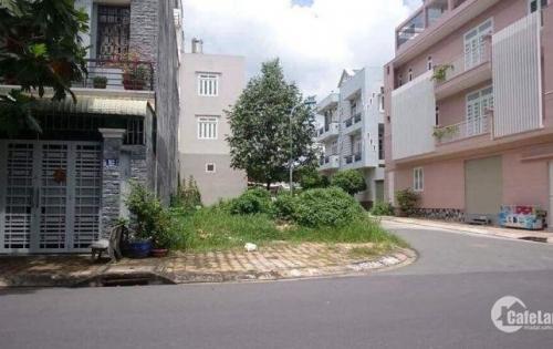 Thanh lý gấp lô đất 2MT đường số 11, p.BHH, quận Bình Tân, sổ hồng riêng