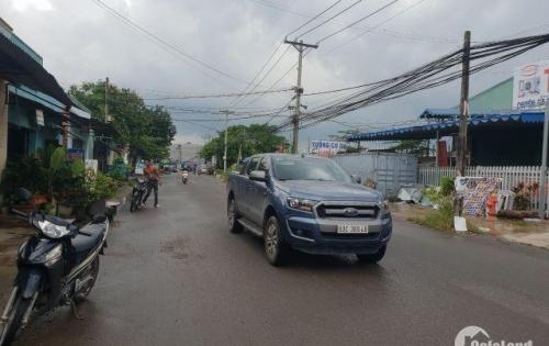 Mở bán đợt cuối KĐT Phước Tân, TP Biên Hòa, giá từ 10tr/m2, DT 100m2, thổ cư 100%, LH 0968851456