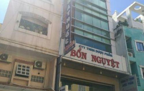 Cần bán nhà mặt tiền Ký Con, P. Nguyễn Thái Bình, Q.1 – 4.2x 22m giá 39 tỷ