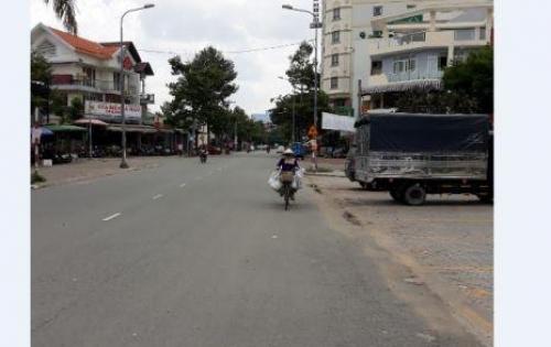 Nhà 5x25 MT đường Gò Ô Môi, p. Phú Thuận, Q7