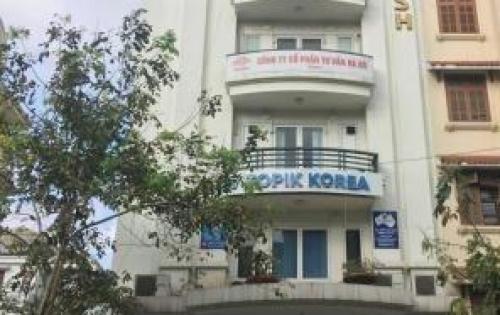 Chính chủ Cần cho thuê văn phòng mặt phố Đặng Thùy Trâm, Hoàng Quốc Việt. diện tích 40m2, giá 7 triệu/tháng