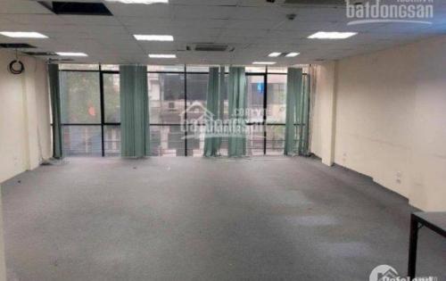 Chính chủ cho thuê văn phòng tại tòa nhà mới xây, đẹp nhất mặt phố Hoàng Quốc Việt chỉ 7 triệu