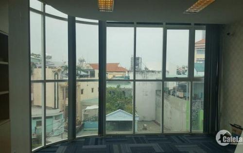SHARE văn phòng tại quận Tô Hiến Thành, phường 14, Quận 10