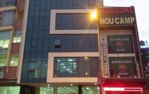Văn phòng mới xây ngay tt Hội nghị quốc gia , dt 110m2 thông sàn, giá chỉ 23tr/th.