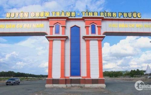 Nhận đặt chổ KDC Cao Cấp Đại Nam , mặt tiền QL 13, trung tâm huyện Chơn Thành, Bình Phước