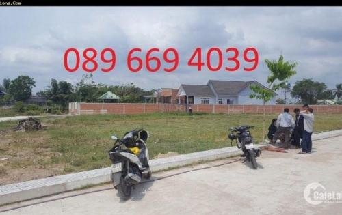 Đất mặt tiền Lại Hùng Cường - Bình Chánh, chính chủ bán giá 590 triệu, sổ hồng riêng, Lh 089 669 4039