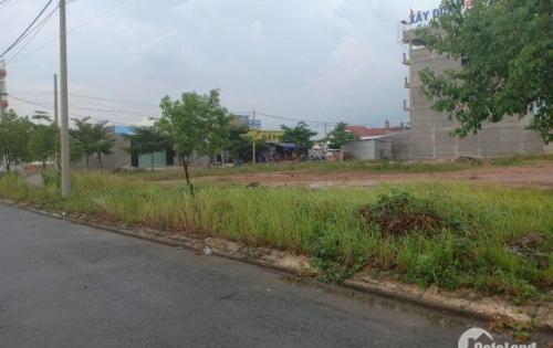 Cần vốn làm ăn nên bán gấp nền đất 160m2 gần chợ Hóc Môn chỉ 1tỷ2 Sổ Hồng Riêng
