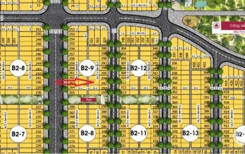 Cần bán lô đất đường 5,5m đối lưng Shophouse Infiniti giá rẻ nhất thị trường