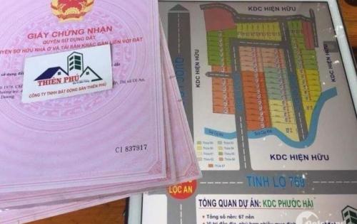 Bán gấp lô đất đẹp đối diện khu D2D Lộc An Long Thành giá rẻ