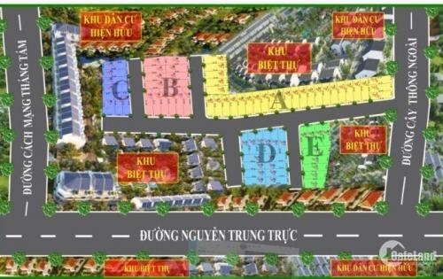 Với 1,7 tỷ sở hữu ngay 1 lô đất MT trung tâm thị trấn, quy hoạch đất ở 100%, dt 108m2.