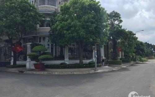 Đất nền ngay Cầu Tham Lương, gần chợ An Sương, trường THCS Phan Bội Châu , siêu thị Coop Mark,cách Sân Bay 3km.