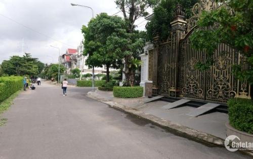 Bán gấp lô đất ngay KDC Phú Nhuận  phường Thới An quận 12