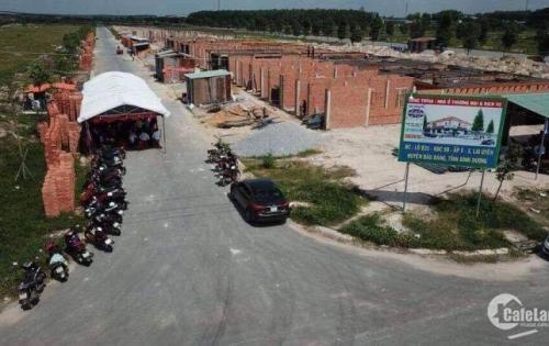 Bán lô đất ngay trung tâm hành chính huyện bàu bàng ,CDT cam kết mua lại sau 1 năm với lãi suất cao
