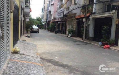 Bán nhà HXH khu đường D, phường 25, Bình Thạnh. DT: 6,5x17m, giá tốt 10,8 tỷ TL