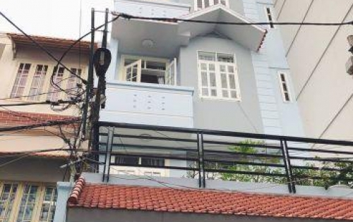 Nhà Đẹp Nơ Trang Long P11 Bình Thạnh, 46m, 4.7 Tỷ.
