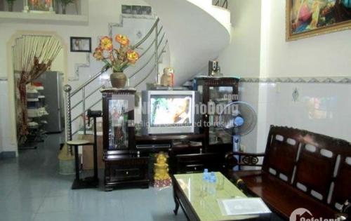 Bán gấp nhà 3MT đường Nguyễn Cửu Vân, Phường 17, Bình Thạnh. Giá chỉ 11,5 tỷ(TL).