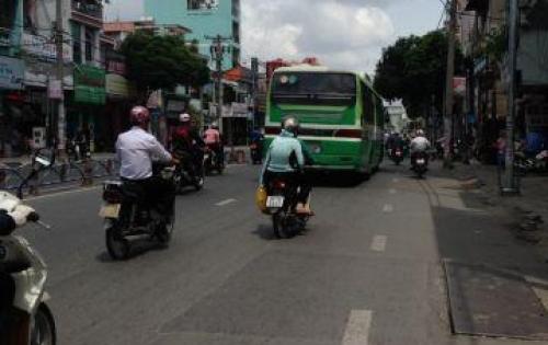 Bán Gấp, Mặt Tiền Lô Góc Thích Quảng Đức, 121m2,  Phú Nhuận, 17 Tỷ.
