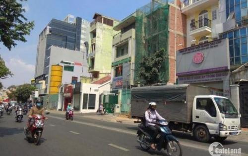 Bán nhà mặt tiền đường Hồ Biểu Chánh, phường 14, Quận Phú Nhuận. DT 16.5x43m. Giá bán gấp chỉ 155tỷ