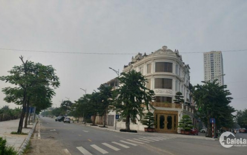 Bán gấp nhà mặt phố Nghi Tàm, Tây Hồ, đoạn đường đã hạ đê, SĐCC DT: 110m2 x 5 tầng. Giá 29 tỷ.