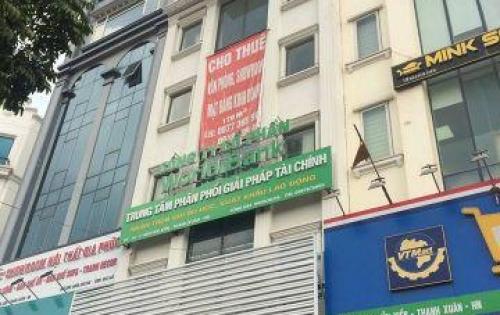 Cho thuê văn phòng MP Nguyễn Trãi, Thanh Xuân, mới 100% giá chỉ 180,000/m2/tháng