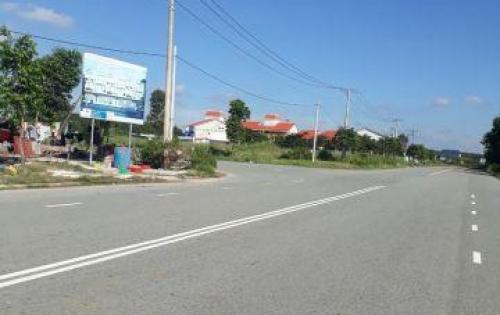 Đất nền giá rẻ trong khu cồng nghiệp của Becamex