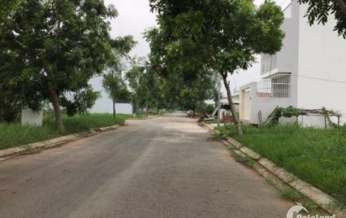 Chính chủ bán lỗ đất đường Nguyễn Văn Tiếp , gần Công AN Bến Lức Long An bán 1 tỷ 1 sổ hồng riêng