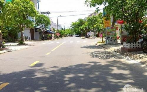 Cần bán lô góc đường Văn Tiến Dũng và đường Hồ Tỵ, giá 3.9 tỷ diện tích 142m2, Hòa Xuân Nam Cẩm Lệ