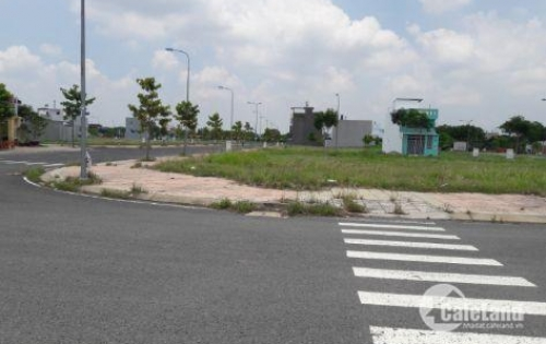 Đất nền vị trí đẹp ngay cổng sân bay Long Thành, ĐN. giá rẻ bất ngờ !!