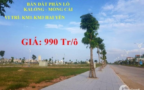 Bán đất nền phân lô dự án Kalong Móng Cái