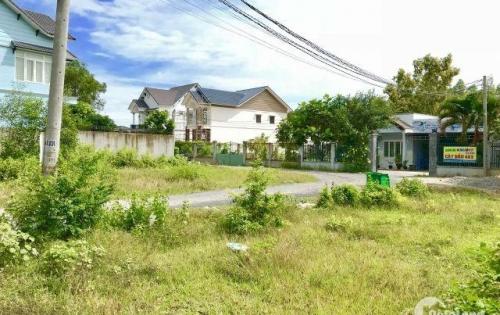 Bán Đất gần vòng xoay cái nón huyện Nhơn Trạch, sát khu biệt thự CA huyện, SHR,tc 100%. Giá 5.8tr