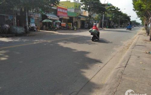 Bán đất giá rẻ quận 12, Nguyễn Ảnh Thủ. 60m2 (4.5 x 13.3)