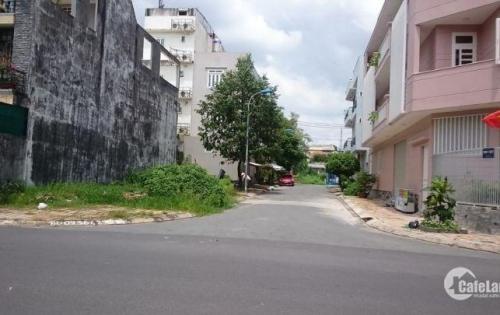 Đất 2 mặt tiền góc EAON MALL Tân Phú, Bình Hưng Hòa, Bình Tân