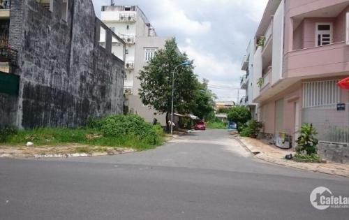 Đất EAON MALL Tân Phú thổ cư, sổ hồng riêng, 2 mặt tiền góc.
