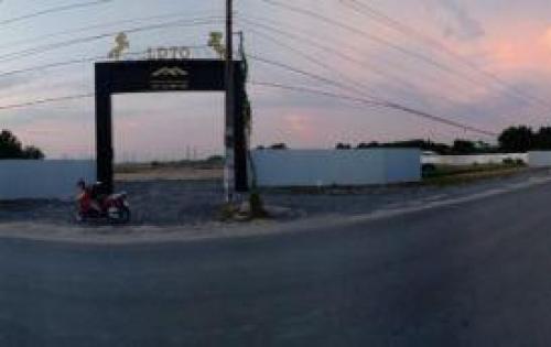 Đất nền Thị Xã Phú Mỹ-Vũng Tàu, 10 suát nôi bộ từ CĐT, giá chỉ 8.5tr/m2